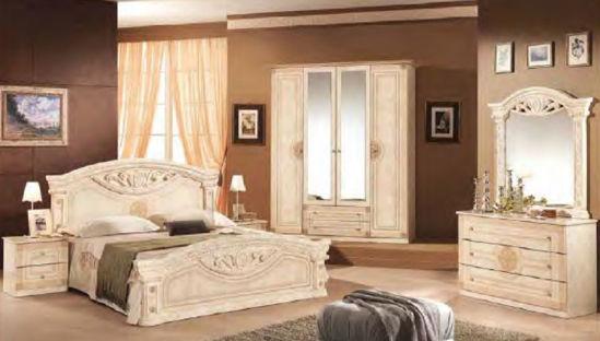 Obrázek Ložnice Roma béžová 4dv.
