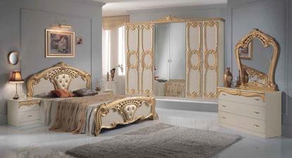 Obrázek Ložnice Cristina beige/gold