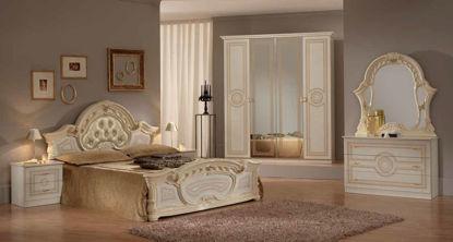 Obrázek Ložnice Sara beige