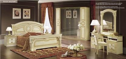 Obrázek Ložnice Aida ivory gold 1